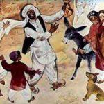Куда девать деньги (афганская) - Сказка народов Востока