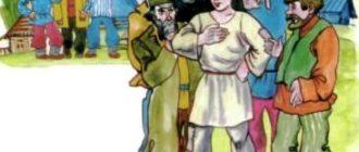 Куйцук и великаны - Кабардинская сказка