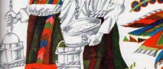 Кукушка - Эстонская сказка