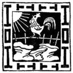 Курочка-пеструшка - Бразильская сказка