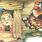 Курочка Ряба и десять утят - Самуил Маршак