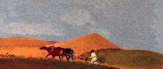 Кувшин с золотом - Ованес Туманян
