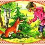 Кузьма скоробогатый - Русская сказка