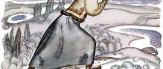 Лапоток - Карельская сказка