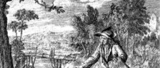 Ласточка и птички - Жан де Лафонтен