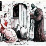 Ленивая жена - Португальская сказка