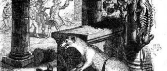 Летучая мышь и две ласочки - Жан де Лафонтен