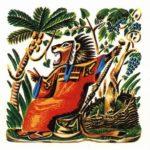 Лев и Коза - Африканская сказка