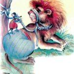 Лев и мышь - Алексей Толстой