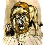 Лев и собачка - Лев Толстой