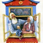 Липунюшка - Лев Толстой
