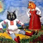 Лиса-повитуха - Русская сказка