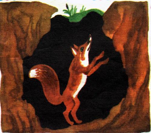 Упала лиса в яму
