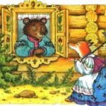 Лиса и медведь - Алексей Толстой