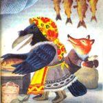 Лиса и ворон (Керекская) - Сказка народов России