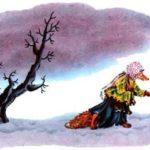 Лиса лапотница - Владимир Даль