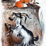 Лисица и козёл - Лев Толстой