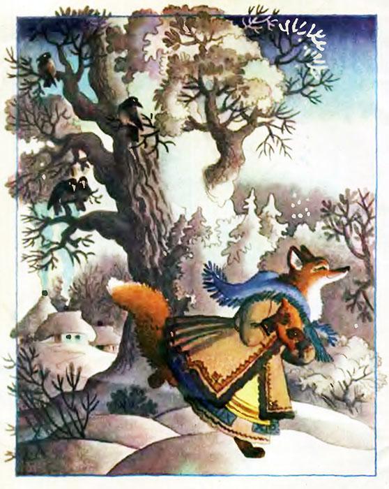 Лисичка-сестричка и волк-панибрат