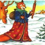 Лисичка со скалочкой (2) - Русская сказка