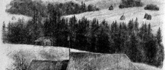 Листья - Юрий Коваль