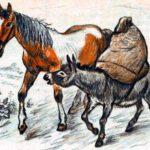 Лошадь и осёл - Эзоп