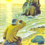 Лучший охотник на побережье (Орокская) - Сказка народов России