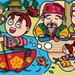 Мальчик с пальчик - Японская сказка