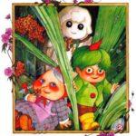 Маленькая Баба-Яга - Отфрид Пройслер