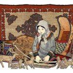 Маленькая Эльга - Нанайская сказка