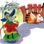 Маленькая мышка - Алексей Толстой