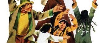 Малыш Рысту - Алтайская сказка