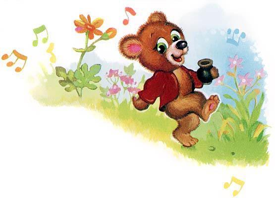 медвежонок с горшочком меда