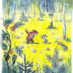 Медвежонок - невежда - Агния Барто