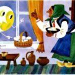 Месяц и куриное яйцо - Ангел Каралийчев