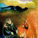 Меткая стрела - Эвенкийская сказка