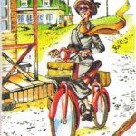 Метла и металлический шарик - М. Нортон - Зарубежные писатели