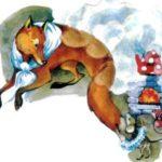 Мышка и лиса - Чукотская сказка