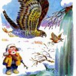 Мой хитрый сынишка: Сумасшедшая птица - Виталий Бианки