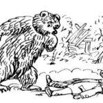 Мой знакомый медведь - Виктор Драгунский