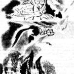 Мудрый голубь - Пакистанская сказка
