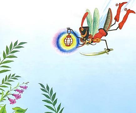 Вдруг откуда-то летит Маленький Комарик, И в руке его горит Маленький фонарик.