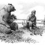 Мужик и медведь - Константин Ушинский