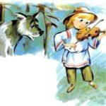 Музыка-чародейник - Белорусская сказка