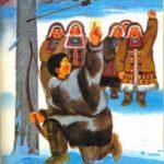 Находчивый стрелок - Эвенкийская сказка