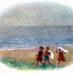Небо и море - Екатерина Серова