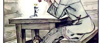 Невеста-мышь - Карельская сказка