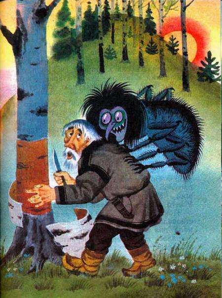злая колдунья Ацци напала на мужика кору собирал