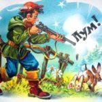 Незадачливый охотник - Джанни Родари
