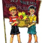 Огородники - Николай Носов