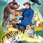 Охотник Хурэгэлдын и лисичка Солакичан (Негидальская) - Сказка народов России